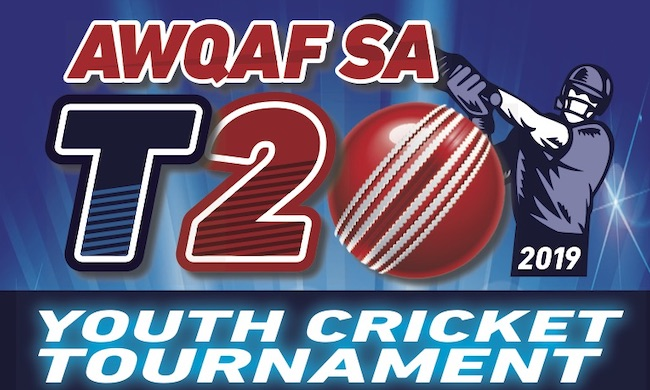 T20 Youth Cricket Tournament